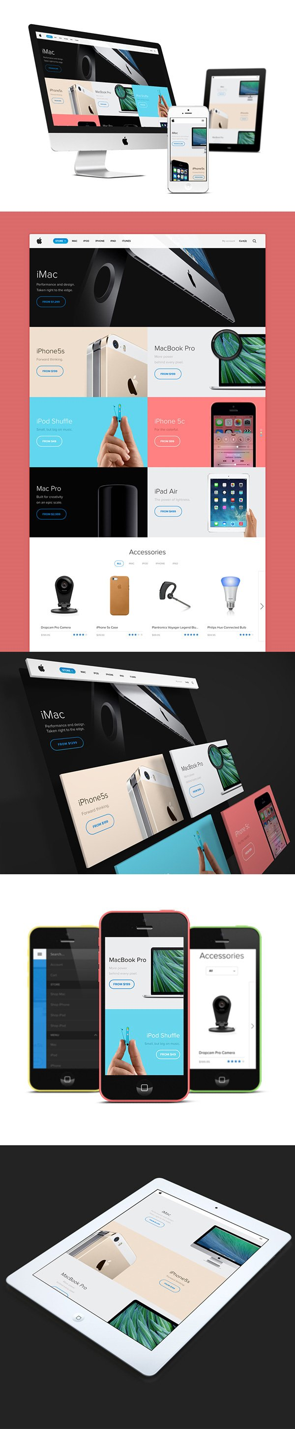 Apple Store Redesign