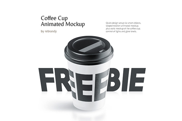 Animated Coffee Cup - Free Mockup